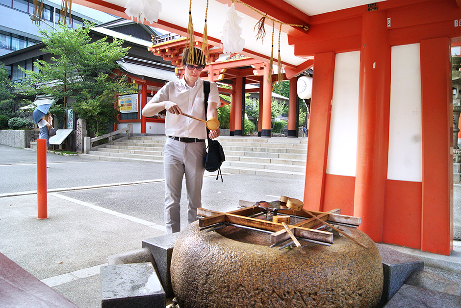 At the entrance to any shrine there is a place where You can cleanse your hands.